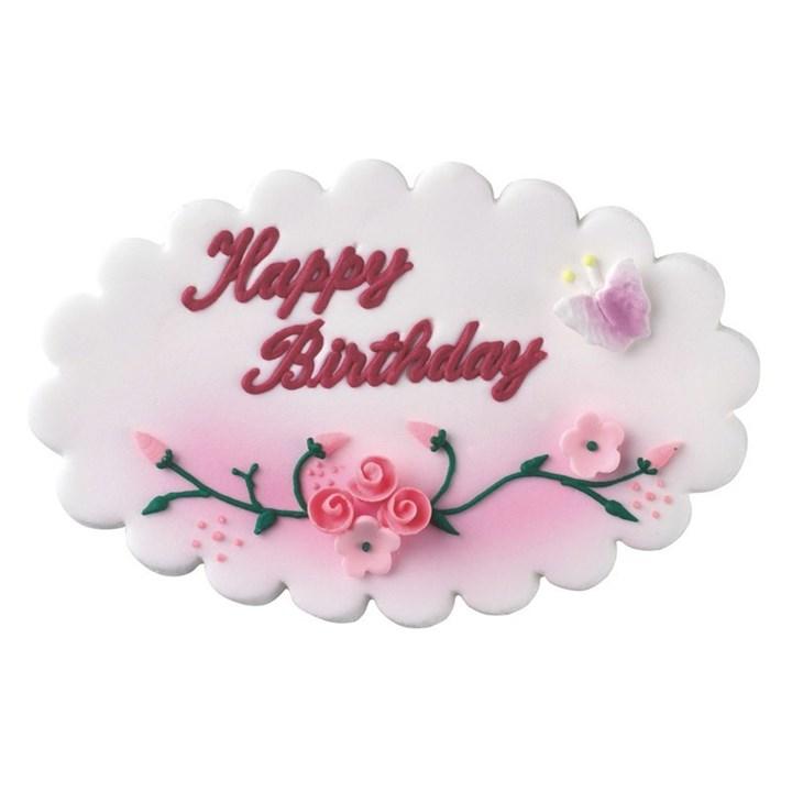 Happy Birthday Flower Sugar Plaque Culpitt
