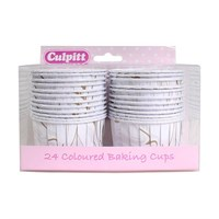 Marble Silver and Gold Baking Cups